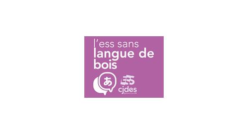 ESS sans langue de bois : un nouveau projet mutualiste à venir ? - 14 avril - Paris