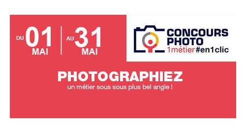 Concours photo : 1 métier en 1 clic – Du 1er au 31 mai