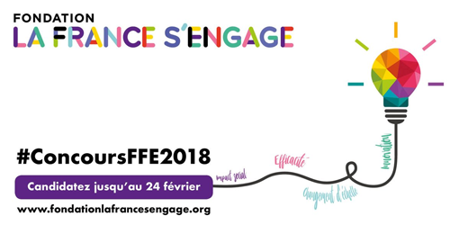 Concours 2018 de la Fondation la France s'engage jusqu'au 21 février