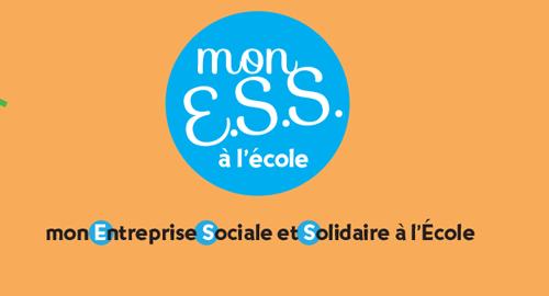 Appel à participation Mon Entreprise Sociale et Solidaire à l'École 2018